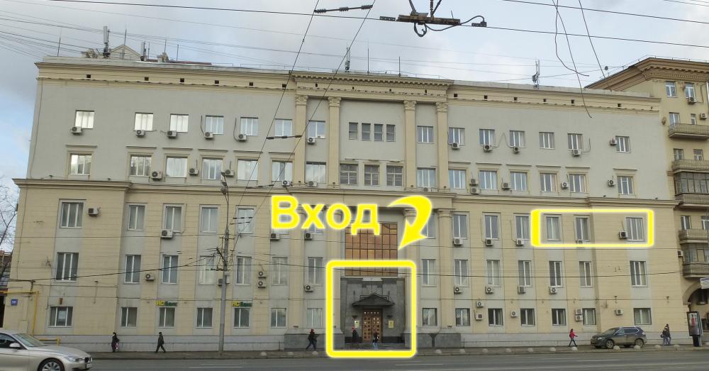Здание, где находится студия Заточка Эталон